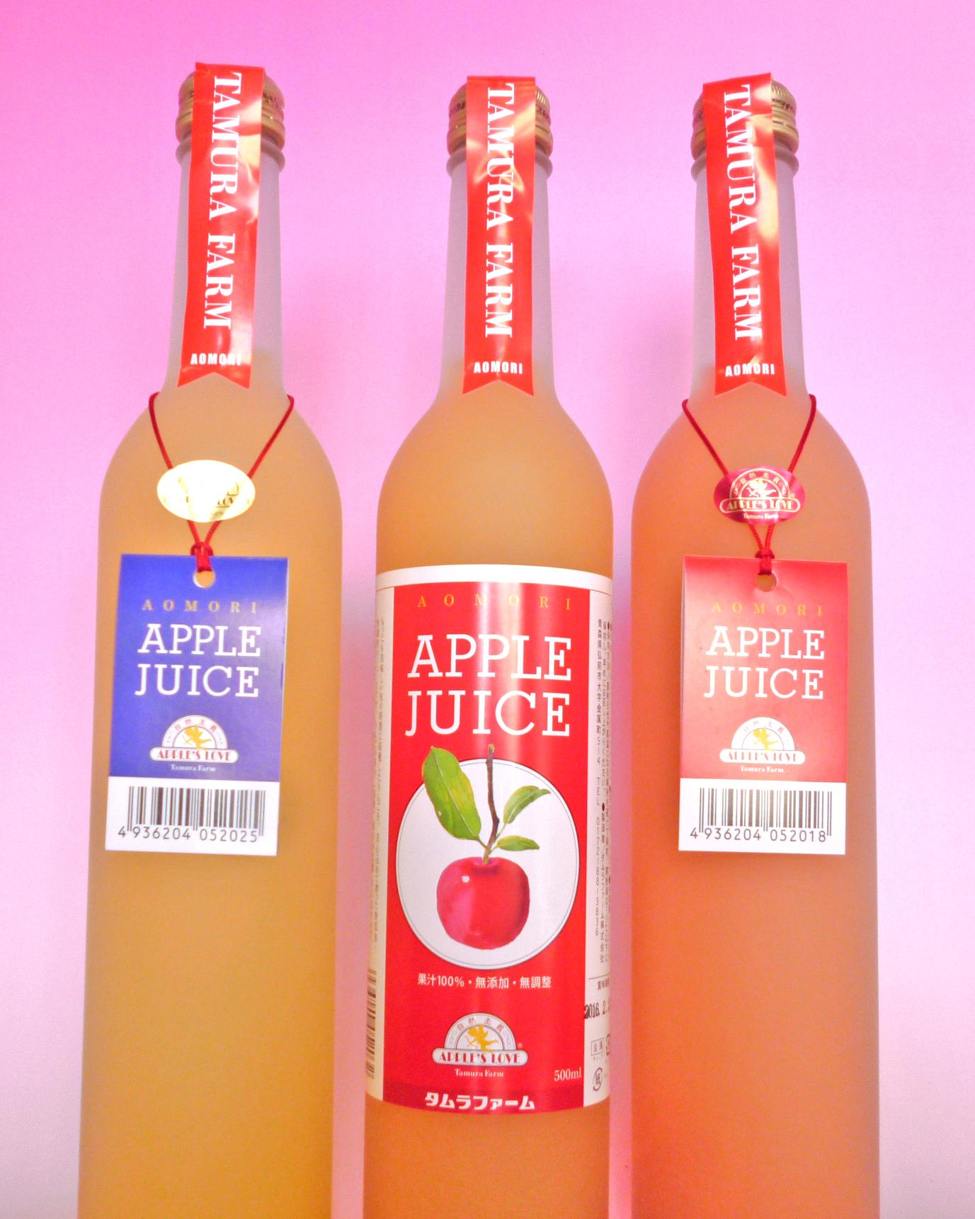 りんごジュース3種 補正