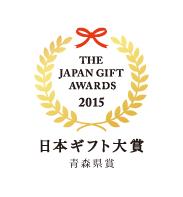 logo_giftb青森県